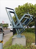 Image for Equilibre - Emeryville, CA