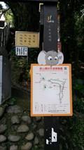 Image for Xiangshan - Elephant Mountain, Taipei, Taiwan