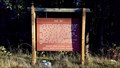 Image for Fort Hay - Josephine County, OR