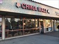 Image for China Wall - Anaheim, CA