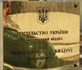 Image for Ukrainian Embassy - Prague, Czech Republic