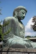 Image for Amida Buddha - Kamakura, Japan