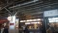 Image for Burger King Lentoasema - Gate 36 Helsinki-Vantaa - Helsinki, Finland