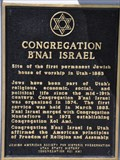 Image for Congregation B'Nai Israel - Salt Lake City