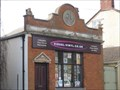 Image for Northamptonshire Union Bank - High Street, Weedon Bec, Northamptonshire, UK
