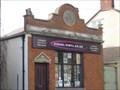 Image for Northamptonshire Union Bank - High Street, Weedon Bec, Northamptonshire, UK