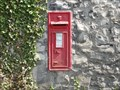 Image for Wall Post Box - Upperdale, UK