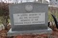 Image for Dedham Police Memorial - Brookdale Cemetery - Dedham, MA