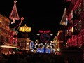 Image for Osbourne Family Spectacle of Dancing Lights @ MGM Studios