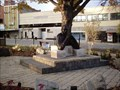 Image for Martin Luther King, Jr. Memorial - Mansfield, OH
