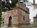 Image for Heiliges Grab, Bad Homburg, Germany