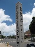 Image for Diamond Head Market & Grill Peace Pole