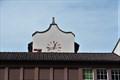 Image for Rathaus/Town Hall Clock - Vaduz, Liechtenstein