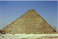 Image for OLDEST -  of the Seven Wonders of the Ancient World