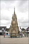 Image for American Fountain, Stratford upon Avon, UK