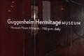 Image for Guggenheim Hermitage Museum - Rem Koolhaas - Las Vegas, NV (Legacy)