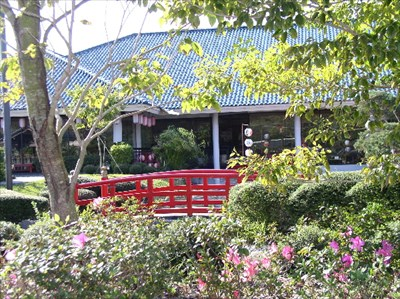 Ran Getsu Of Tokyo Japanese Garden   Orlando, FL   Japanese Gardens On  Waymarking.com