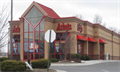 Image for Arby's - Fairfax Pike - Stephens City, VA