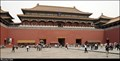 Image for Meridian Gate / Wumén (Beijing)