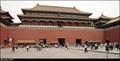 Image for Meridian Gate / Wumén (Beijing)