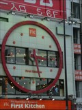 Image for First Kitchen Clock in Shinjuku - Tokyo, JAPAN