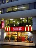 Image for Yoyogi McDonald's, Tokyo, Japan