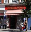 Image for Insim News -- 47 Marylebone High Street, Westminster, London, UK