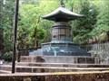 Image for Shogun Tokugawa Ieyasu Mausoleum - Nikko, Japan