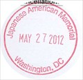 Image for Japanese American Memorial - Washington Monument Bookstore and Ticket Counter