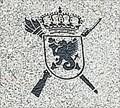 Image for Fuerza Logística Operativa (land army) - A Coruña, Galicia, España