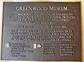 Image for Greenwood Museum - 1981 - Greenwood, British Columbia