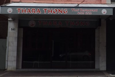 Cropped photo, of the Hunter Street, Newcastle West Thai restaurant.