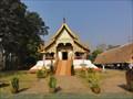 Image for Wat Phra Yeun—Lamphun, Thailand.