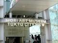 Image for Mori Art Museum - Tokyo, Japan