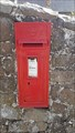 Image for Victorian Post Box - Copston Magna, Warwickshire