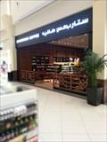 Image for Starbucks Ajaman City Center, UAE