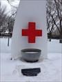 Image for Monument au Parc Henri-Dunant - Laval, QC, Canada