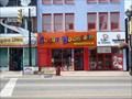 Image for Sugar Mountain - The Confectionery Co. - Niagara Falls, Ontario