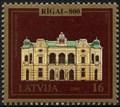 Image for Latvian National Theatre - Riga, Latvia