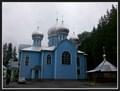 Image for Monastyr Rizdva Presviatoi Bohorodytsi - Lypcha, Ukraine