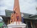 Image for Buddhist Column Figures  - Katha, Myanmar