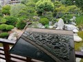 Image for Japanes Garden, Monte Carlo.