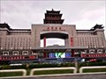 Image for Beijing West Railway Station—China