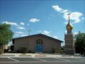 Image for St Thomas Byzantine Catholic Church - Gilbert, Arizona