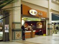 Image for A & W - City Place - Winnipeg MB
