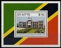 Image for Treasury Building/National Museum - Basseterre, St. Kitts