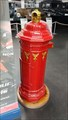 Image for Victorian Post Box - Donington Park F1 Museum - Castle Donington, Leicestershire