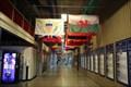 Image for Flag Hall -- US Space & Rocket Center, Huntsville AL USA