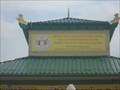 Image for Duc Quang Buddhist Centre, Hamilton Road - London, Ontario