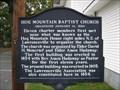 Image for Hog Mountain Baptist Church